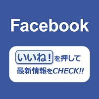Facebook★salon&studio NAO style