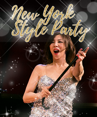 New York Style Party 主催 salon&studio NAO style